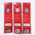 Coca Cola Korea Japan Fifa World Cup Mascots Cell Phone Charm Strap Set Of 3 -