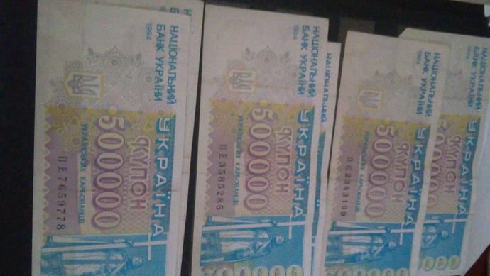 Old Paper Money Ukrainian Money 500000 karbovantsiv 1994 year