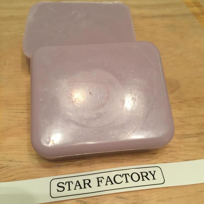 Star Factory Ginger Peach Glitter Goat's Milk Soap Bar