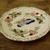 Vintage Hungarian Zsolnay porcelain ring holder