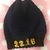 "READY TO SHIP ""221B"" Slouchy Hat - Women/Teens - Cosplay"