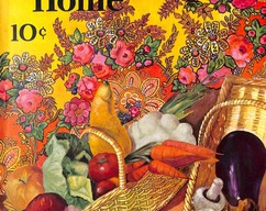 Item collection american home january 1938 2014 07 24 16 44 09