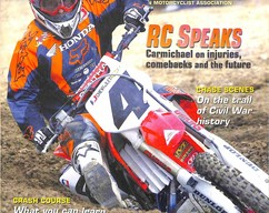 Item collection american motorcyclist august 1994 2015 02 01 17 01 25