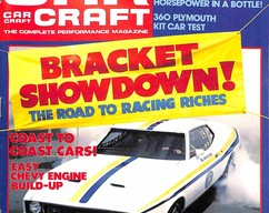 Item collection car craft august 1978 2016 01 16 11 02 43
