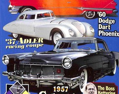 Item collection cars and parts september 1997 2016 01 20 14 11 25