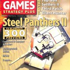 Featured item detail computer games magazine august 1996 2014 10 30 14 30 38