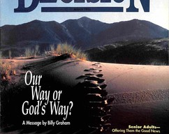 Item collection decision magazine march 1992 2015 10 17 06 07 11