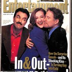 Featured item detail entertainment weekly october 3 1997 2015 03 30 14 52 58