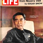 Featured item detail life magazine july 30 1971 2015 09 26 14 19 17