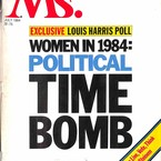 Featured item detail ms. magazine july 1984 2014 07 13 14 55 35