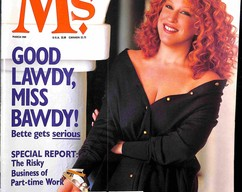 Item collection ms. magazine march 1989 2014 07 16 12 15 34