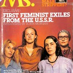 Featured item detail ms. magazine november 1980 2014 07 14 13 51 49