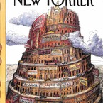 Featured item detail new yorker october 2 1995 2015 02 16 15 58 18