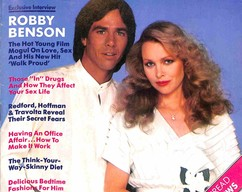 Item collection playgirl august 1979 2015 10 17 09 31 15