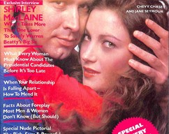 Item collection playgirl august 1980 2015 10 17 09 37 44