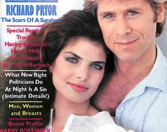 Item collection playgirl august 1982 2015 10 17 09 43 20