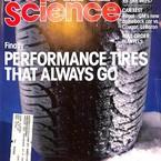 Featured item detail popular science december 1987 2015 10 16 12 46 17
