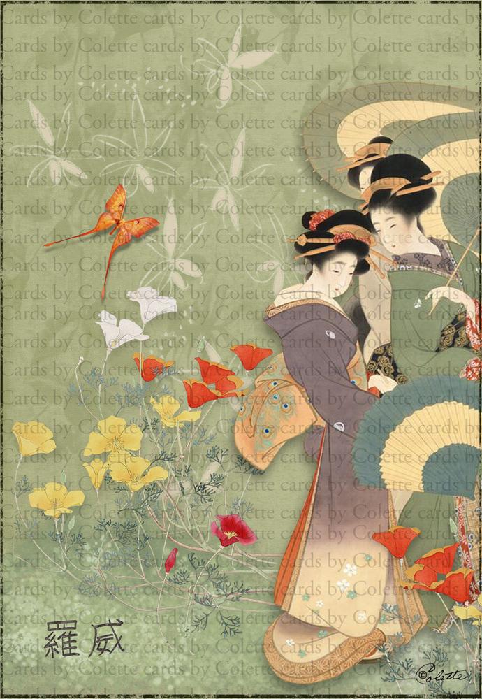 Geishas in Poppy Fields Digital Collage Greeting Card1057