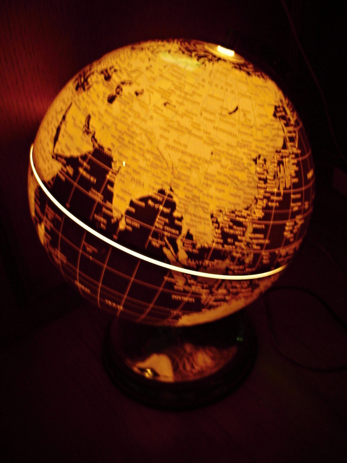 Black And Silver World Globe Lamp, Planet Earth, In English Language