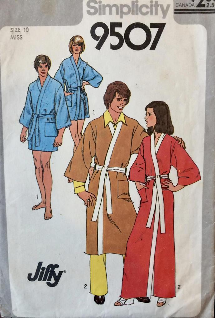 Vintage Simplicity  Misses Kimono Robe Vintage Simplicity Jiffy Pattern Misses