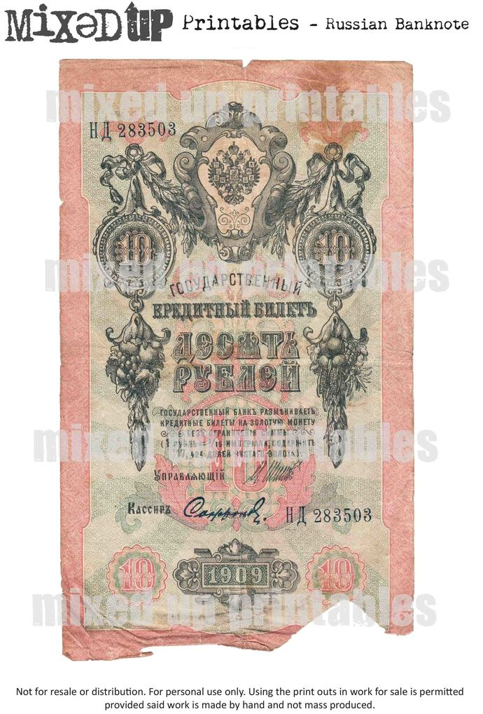 Mixed Up's Printables Russian Bank Note