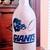 NY Giants light bottle.