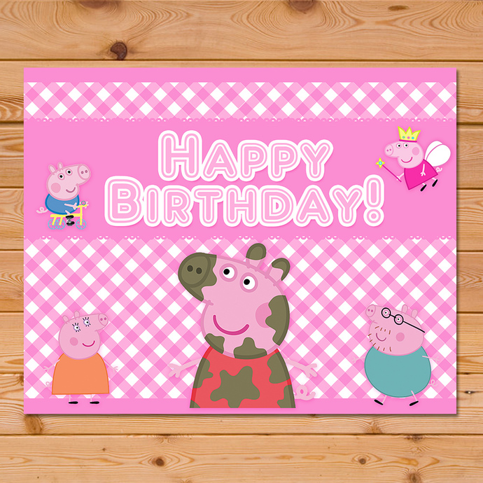 Peppa Pig Happy Birthday Sign Pink By PartyPrintables37 On Zibbet