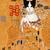 Klimt Cat Folk Art Print 8x10, 11x14