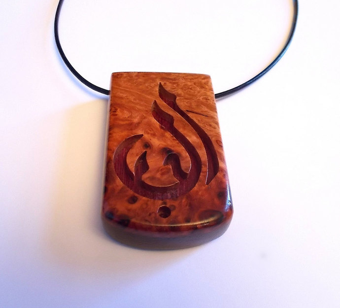 Arabic Love Symbol Pendant By Peace In Wood By Dustynewt On Zibbet