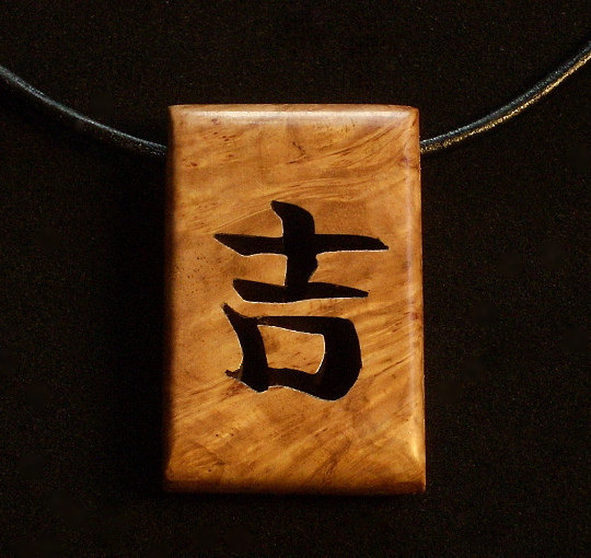 Lucky Chinese Symbol Pendant in Eucalyptus Burl with Leather Cord
