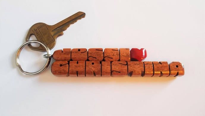 Mesquite Wood 2-Liner Love Keychain, Names Custom Carved to Order
