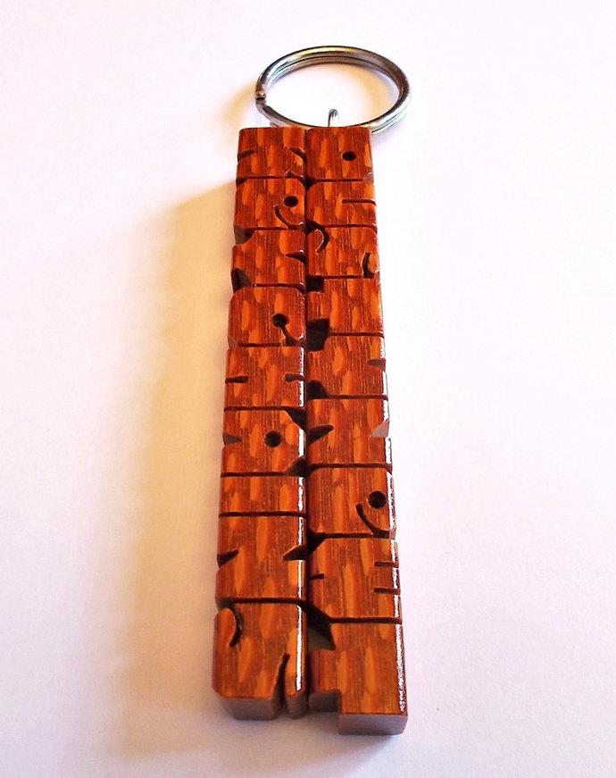 Leopardwood 2-Liner Keychain, Custom Carved to Order