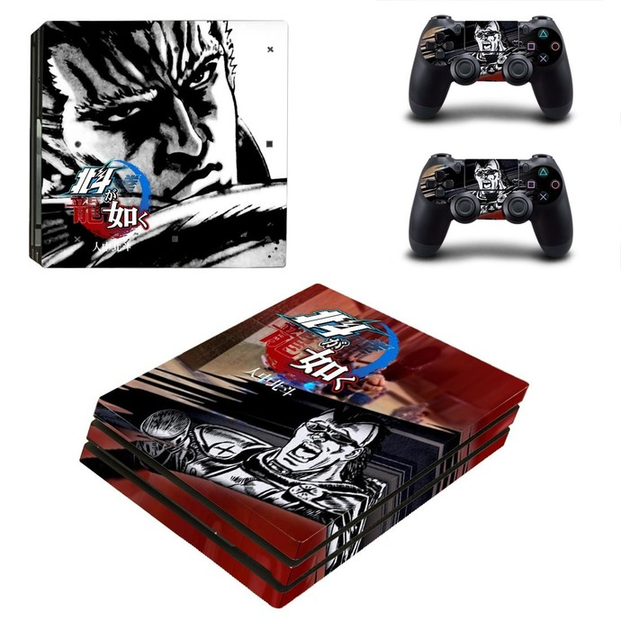 Hokuto ga Gotoku PS4 PRO edition skin Sticker decal Console and controllers