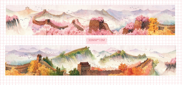 1 Roll of Limited Edition Washi Tape:  The Great Wall