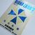 BH 3 Vol.11 Special Edition Metallic BLUE Print - BIOHAZARD 3 Hong Kong Comic -