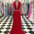 Sexy Red Mermaid Prom Dresses with Halter Beaded Two Piece Prom Party Gowns New