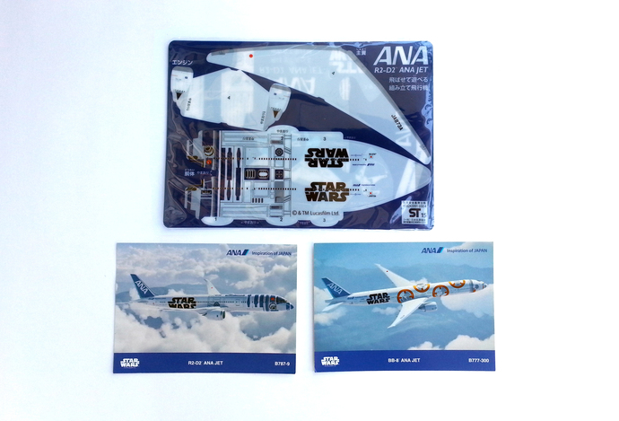 Star Wars ANA Jet Plastic Plane Model + 2 Postcards (R2-D2 / BB-8) - All Nippon