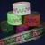 5cm x 1 m • Black/Green/Neon Green/Pink/Orange/White Flower Pattern Trim Ribbon