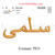 SELMA name in arabic embroidery design, سلمى embroidery pattern N 679  ... 3
