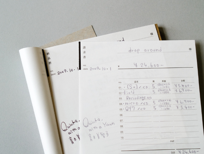 Classiky Invoice pads - Japanese & English - perfect for journaling & happy mail