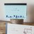 Classiky letter papers - perfect for journaling & happy mail -CLB-