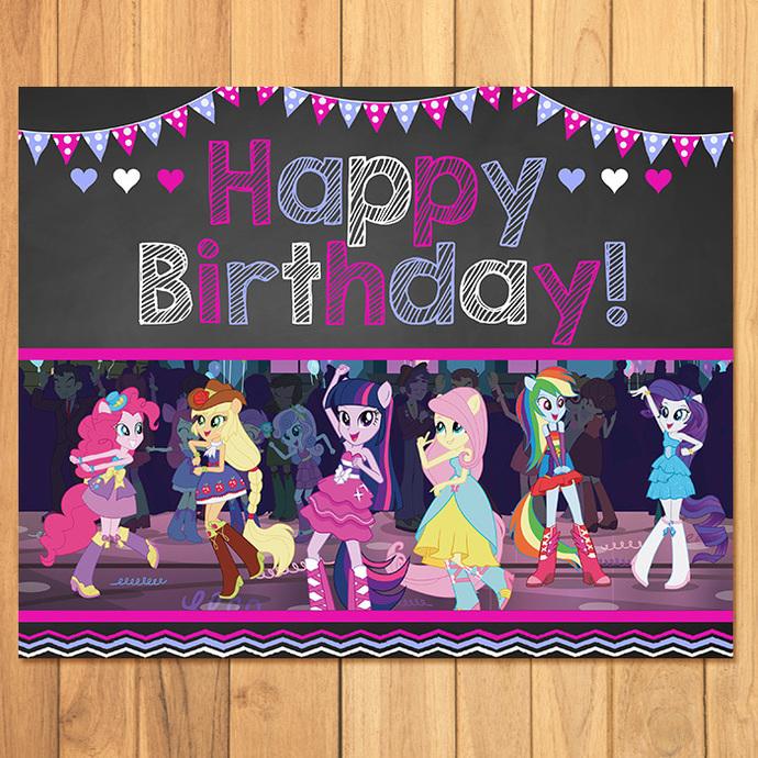 Equestria Girls Birthday Sign Chalkboad Chevron * Equestria Girls Birthday * Equestria Girls Sign * My Little Pony Birthday Party Favors