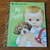 Little Golden Book- MY PUPPY By Patsy Scarry Pictures by Eloise Wilkin