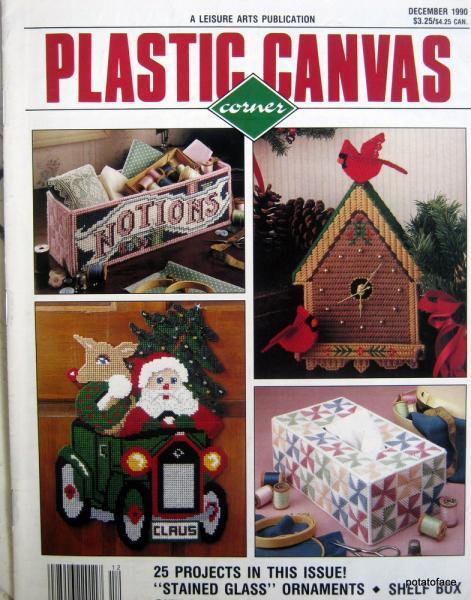 Plastic Canvas Corner Magazine December 1990