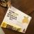 Turn lemons into lemonade door promotional tag
