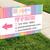 Custom Pop-up Boutique Yard Sign - Printed- Herringbone