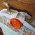 Hanging Kitchen Towel Spring Time Towel, Floral Dish Towel Hanging Hand Towel