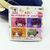 A3! Masumi Usui V.1 Face Plush Pouch - BANPRESTO - Japan Import New w/ Tag
