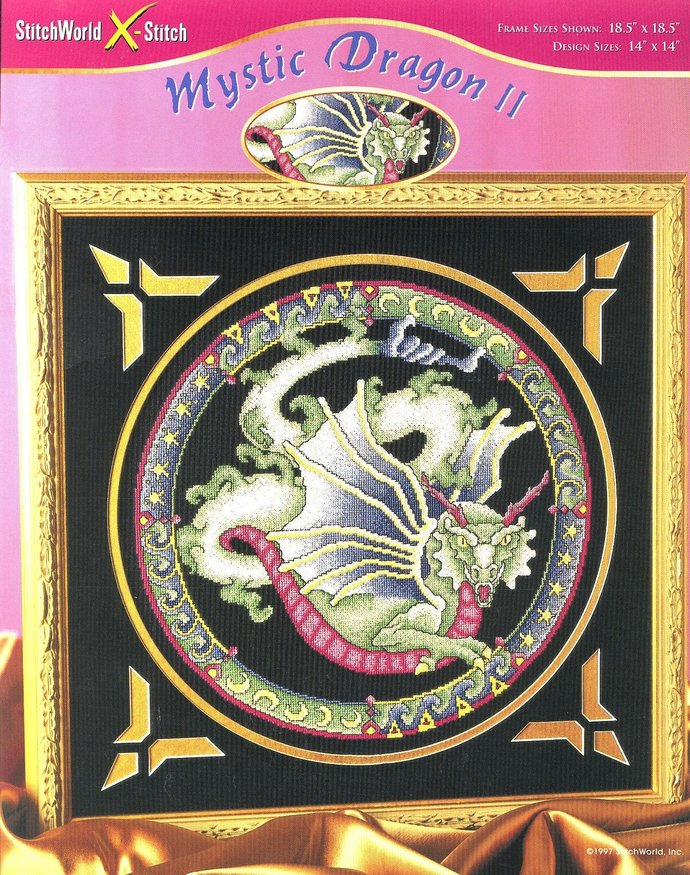 Cross Stitch Mystic Dragon II by Needlecraft Super Shop on Zibbet