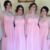 Pink chiffon cap sleeve beaded a line long bridesmaid dress,dress for